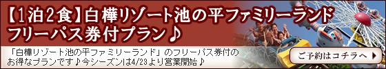 shirakaba-family.fw_.fw