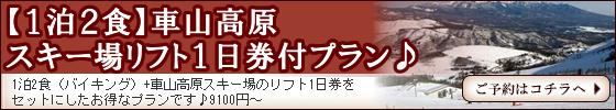 shirakaba1206