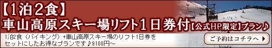 shirakabako1