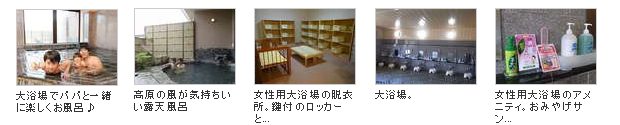shisetsu-under.fw