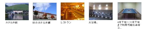 shisetsu-under2.fw